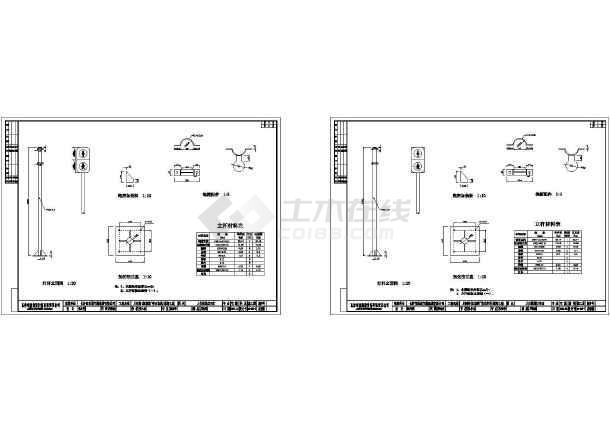 精品图纸道路交通平面设计CAD施工图cad张全套一把7715000000图片