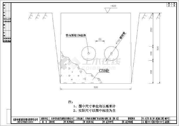 全套精品道路交通平面设计CAD施工图cad测怎么画图管路轴图片
