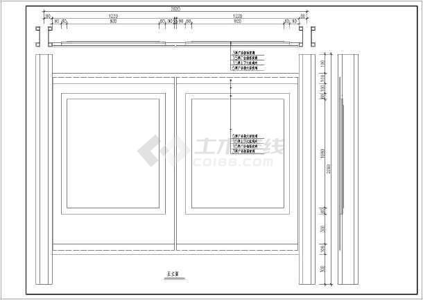 城市公交站台结构设计施工cad平立面方案图(带广告牌座椅)