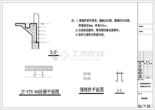 最新标准游泳池设计cad施工图(标注齐全)-图1