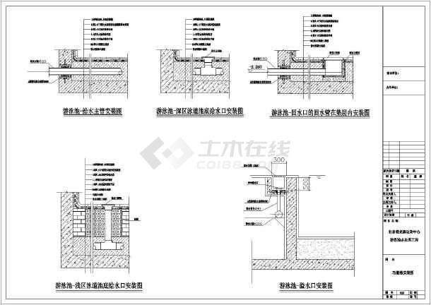 最新标准游泳池设计cad施工图(标注齐全)-图2