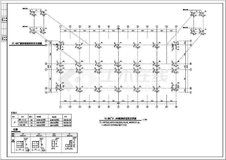学校六层框架结构宿舍楼结构设计施工图-图3