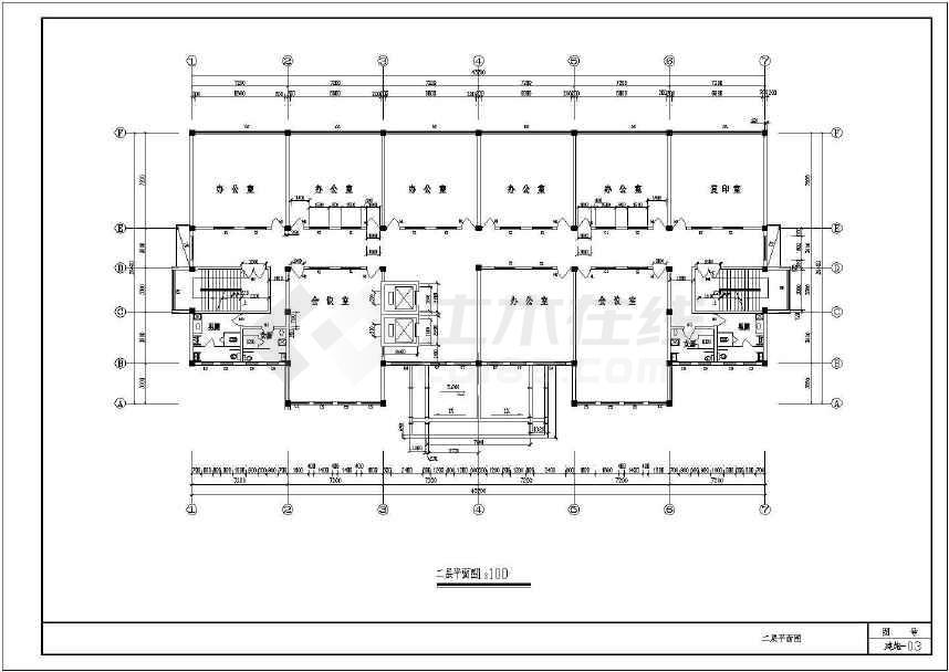 某公司六层办公楼设计全套图(含计算书、开题报告)-图1