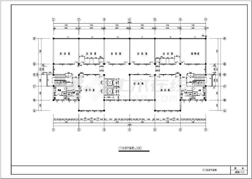 某公司六层办公楼设计全套图(含计算书、开题报告)-图2