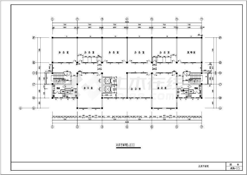 某公司六层办公楼设计全套图(含计算书、开题报告)-图3