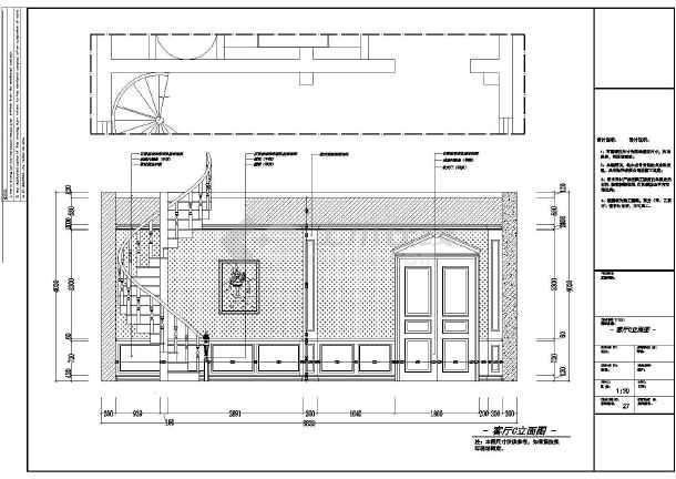 华丽罗马风格长方形户型双层别墅室内装修设计图,因地制宜仅供参考.