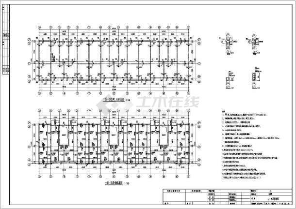 六层带阁楼砖混结构高层住宅楼结构cad设计施工图(含楼梯设计)图片3