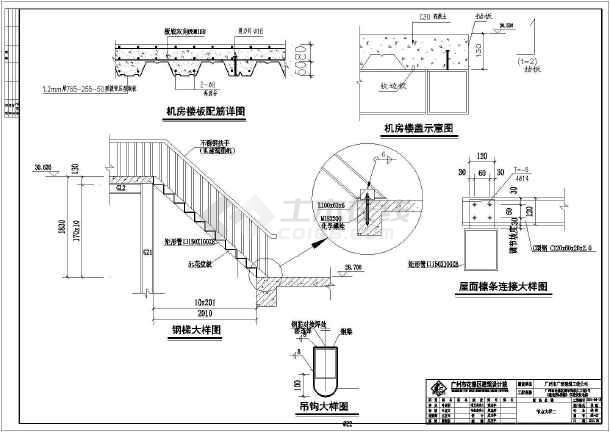 设计院钢结构电梯井设计施工图