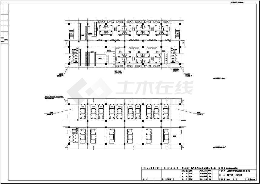 某5层宿舍综合楼建筑cad设计施工图(含综合楼平面图,楼梯设计图)