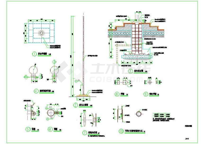 升旗台及旗杆施工设计cad做法设计图纸