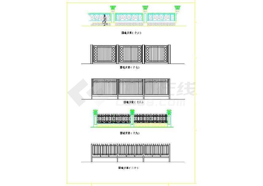 栏杆围墙铁艺图集CAD全套素材下载cad要存多大内图片