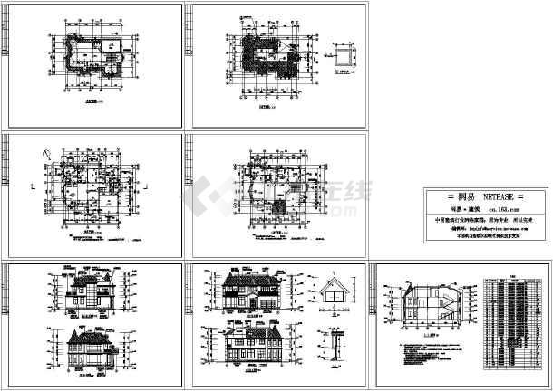 50套车床新别墅自建筑民用住宅楼要求施工图农村图纸建房夹具技术