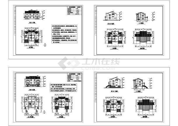 50套图纸新农村自建筑民用住宅楼建房施工图漂移三轮车别墅