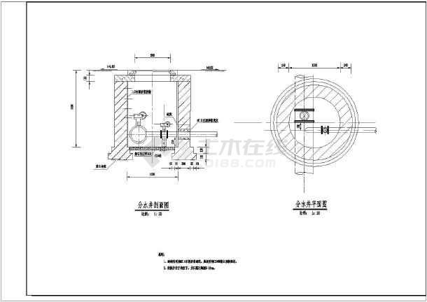 水井、排气井、设计井、中表井排水cad图纸-图cad图纸示什么to水表图片
