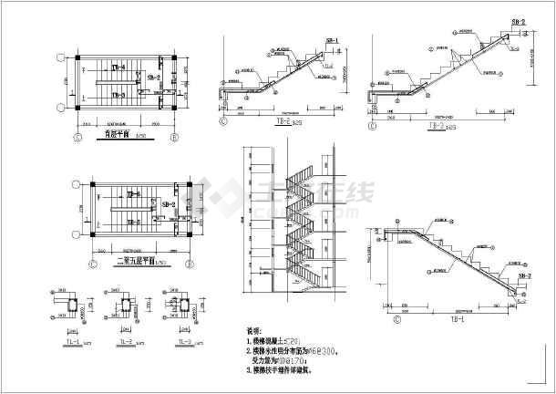 某学校毕业设计建筑结构施工图(共5张)