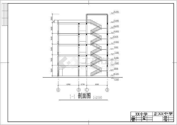 5000平米教学楼建筑设计施工图