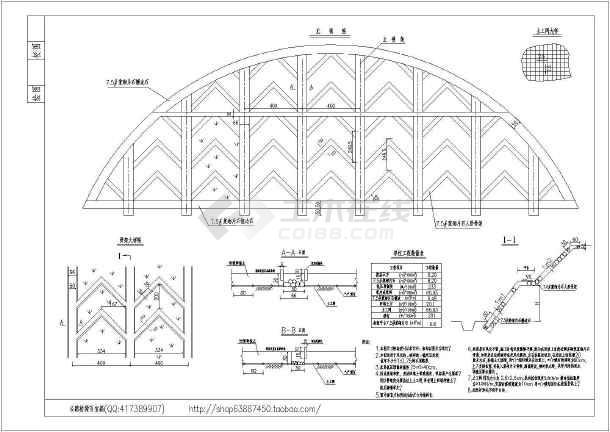 高速公路骨架人字图纸设计护坡图纸报价装修设计图片