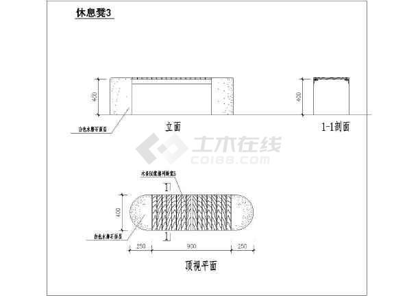 本图纸为某地区园林座椅,石凳设计cad施工图,其内容包括:立面图,剖面