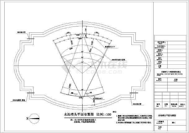 某地区喷泉--水池雕塑设计施工详情图-图1