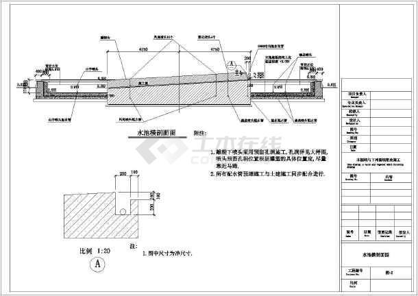 某地区喷泉--水池雕塑设计施工详情图-图3