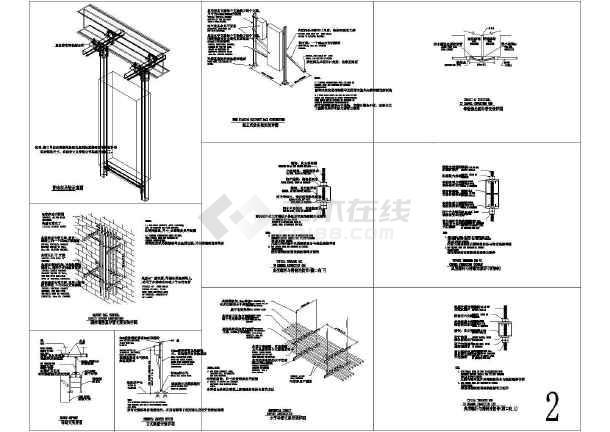资料为:建筑电气施工常用节点详图汇总(桥架,线管,机电设备),内容设计