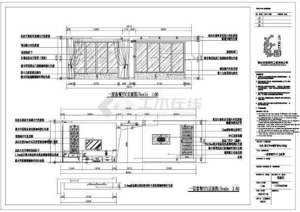 简单大方中式别墅CAD平面设计图纸图片