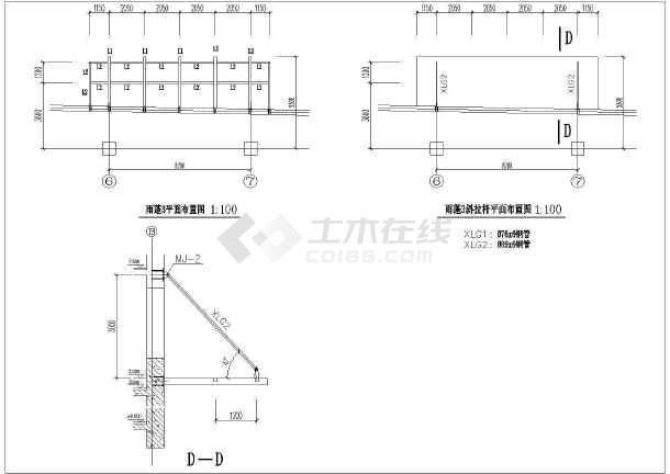 大楼钢结构玻璃雨蓬详细设计施工图