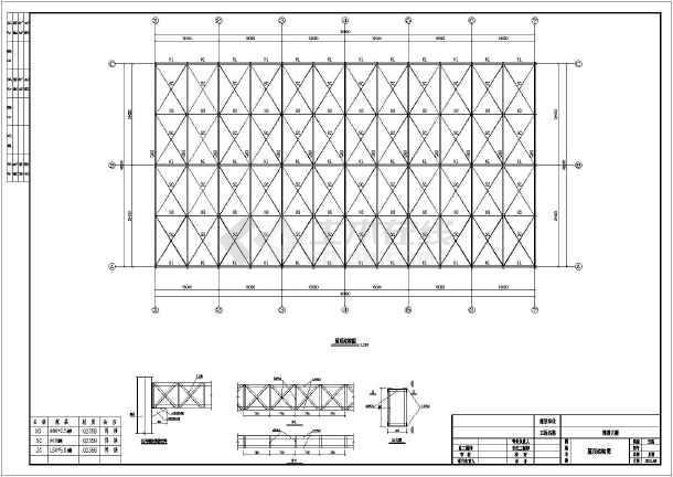 钢结构大跨度大棚设计cad施工图