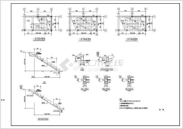 某地二层半独栋别墅设计方案结构图
