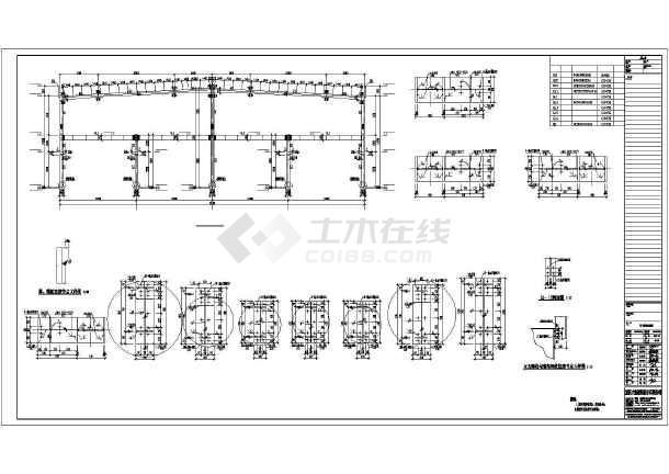 图纸钢结构全套厂房设计图CAD审核招标公告双层图片