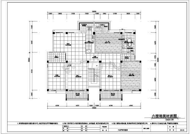 某地区办公楼中楼完整设计施工图纸