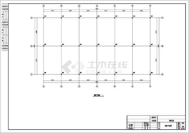 大跨度钢结构大棚详细设计cad施工图