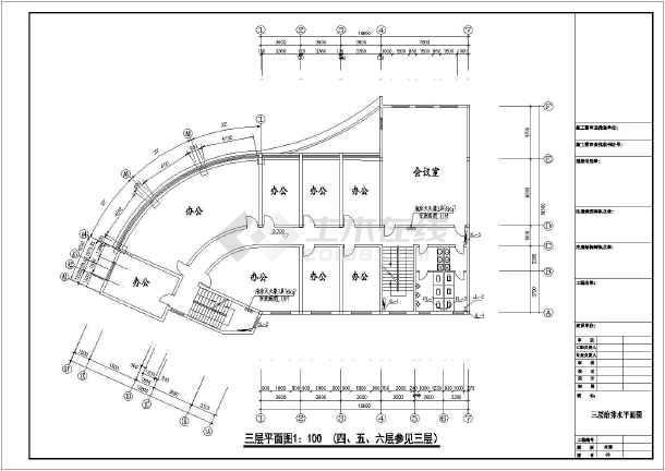 贵州某地区六层办公楼给排水设计cad图-图1