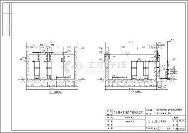 北京某地区公司给排水带设备间平面管线设计cad图-图1