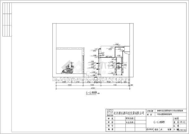 北京某地区公司给排水带设备间平面管线设计cad图-图2