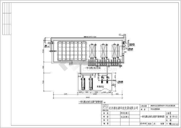 北京某地区公司给排水带设备间平面管线设计cad图-图3
