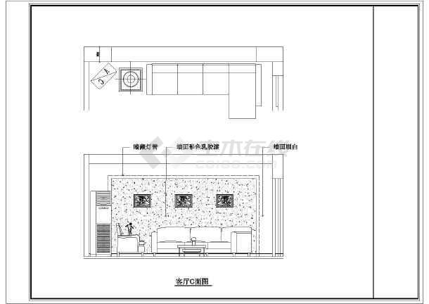 某两室两厅家居装修设计图(全套)