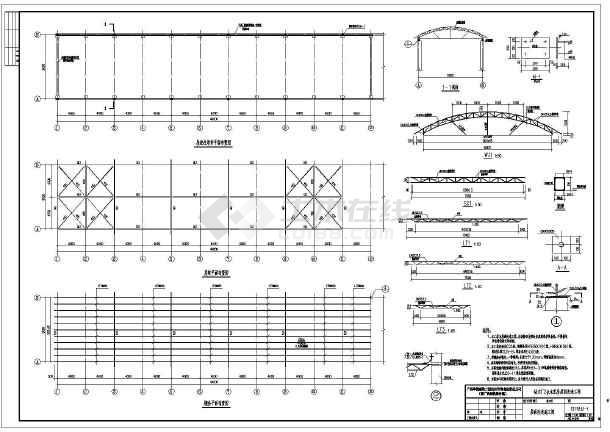 拱形挡雨棚设计cad图纸