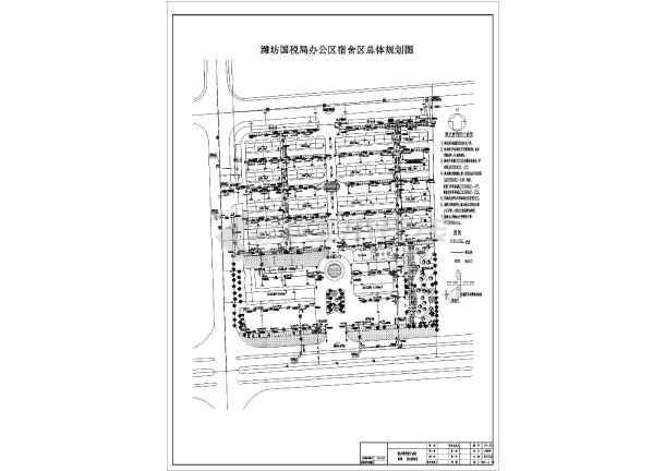 某地大型小区规划水暖施工设计图纸图片