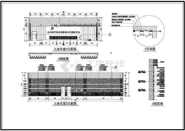 某大学阶梯大会议室装修设计施工图图片