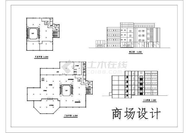 某五层商场建筑设计方案cad图纸