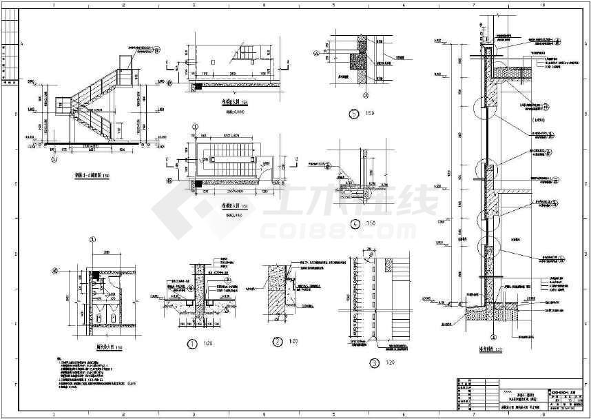 厂区扩建3层集体淋浴及食堂餐厅建筑结构图