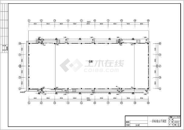 安徽某饲料厂仓库给排水及消防施工图-图1