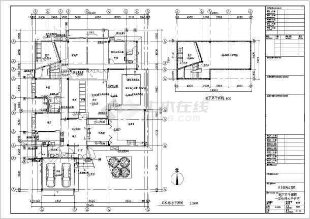某地区独立别墅给排水CAD施工图-图2