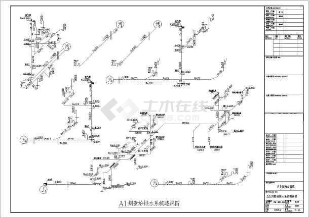 某地区别墅给排水设计CAD施工详图-图3