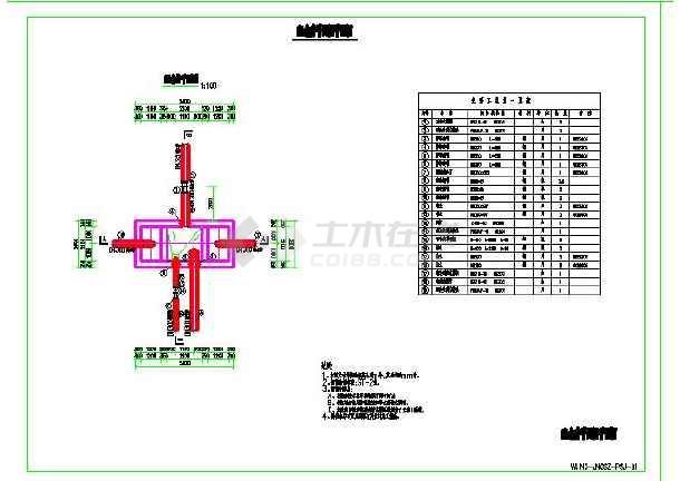 水利配水井水厂v水利cad图体温单绘制示例图图片