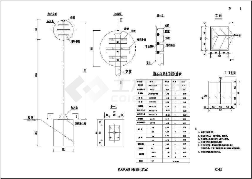 道路工程设计通用步骤CAD(简单的交通使cad识别图纸轴的网图片