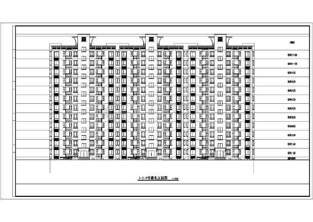某地区小型板式高层住宅楼建筑施工设计图纸-图1