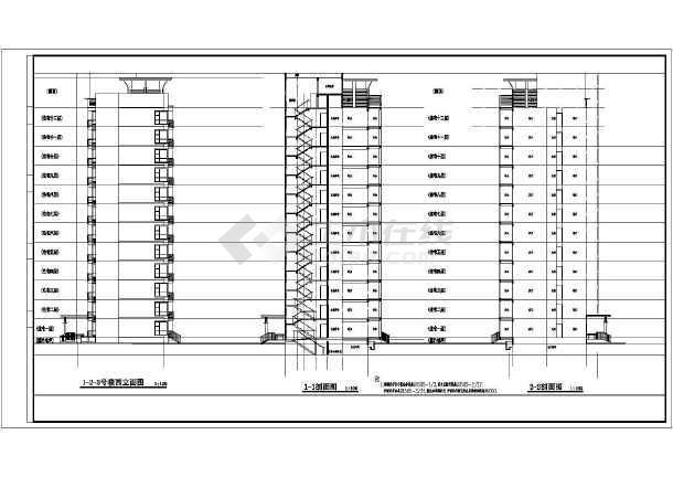 某地区小型板式高层住宅楼建筑施工设计图纸-图2