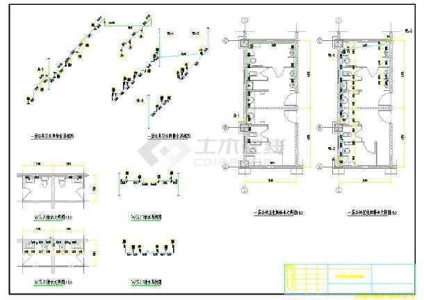 卫生间大样图及系统图-图1